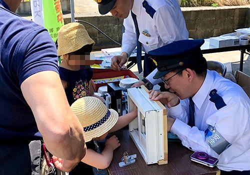 江南警察フェスティバル