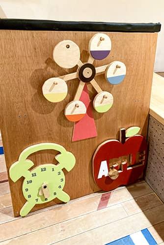 キッズパークのおもちゃのイメージ