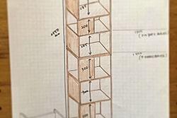 シゴトノバ設計図のイメージ