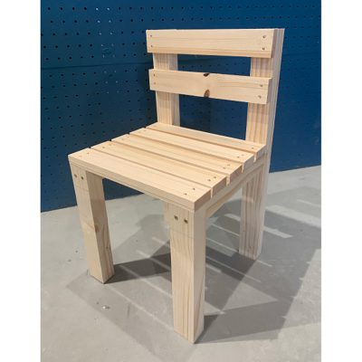 小さな椅子のイメージ