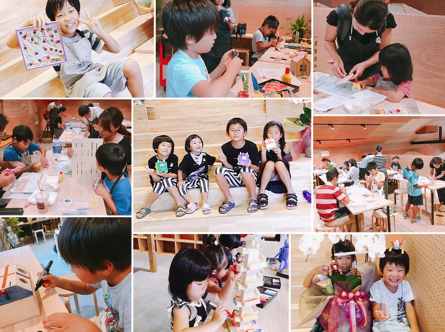 夏休みお子さまワークショップ 予約受付中!