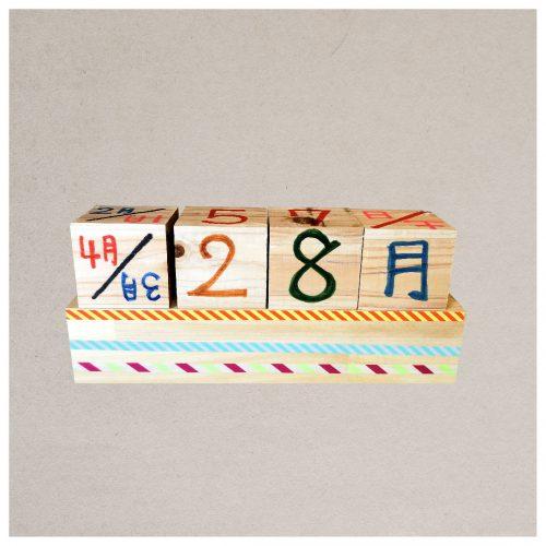 【KIDS】サイコロカレンダー