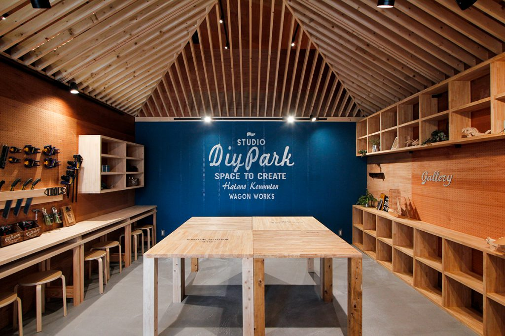 DIY PARK内観
