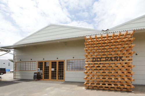 江南観光ガイドマップにDIY PARKが紹介されました!