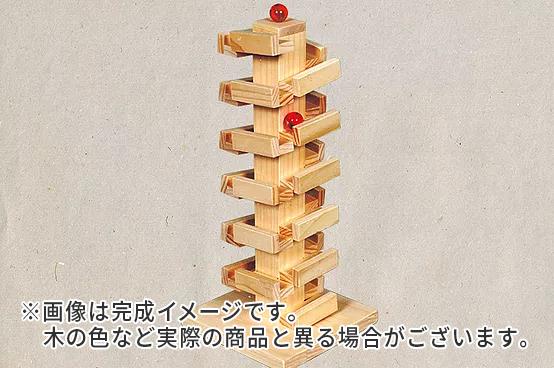コロコロドミノタワー