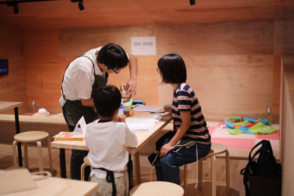 工作教室のイメージ